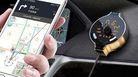 FM odašiljači omogućuju prijenos audio navigacijskih uputa